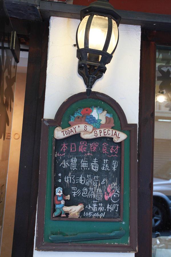 【台南市-中西區】潘奇堡咖啡輕食 發自內心的體貼輕食