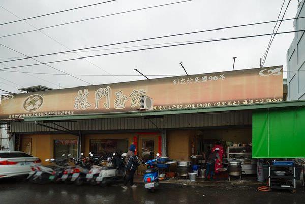 【台南市-關廟區】林門玉餃  家喻戶曉的關廟味魯麵