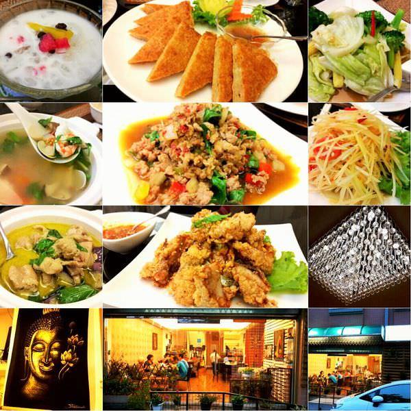 【台南市-南區】SCK 賽真預約制廚房  在我心中永遠的超級泰
