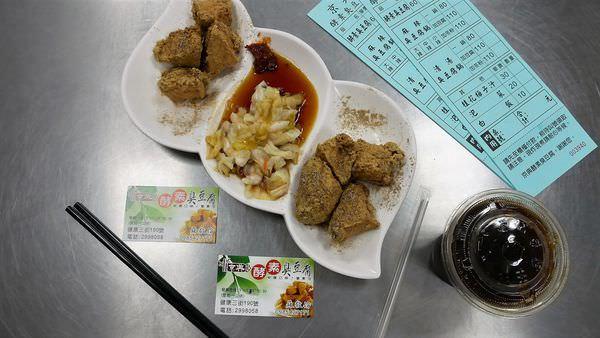 【台南市-安平區】用最天然A蔬菜自然發酵浸泡的『京典酵素臭豆腐-安平旗艦店』~熊天然、熊實在、熊安心啦!現在更推出臭豆腐湯鍋喔>▽<
