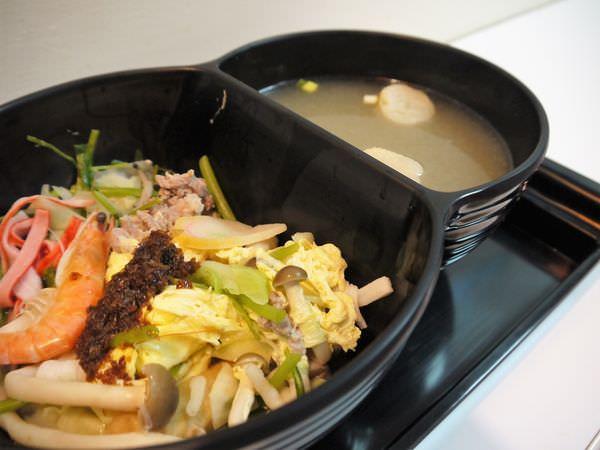 【台南市-北區】就是要給你(妳)不一樣的新吃法!『利河伯乾拌鍋燒』的鍋燒意麵新吃法ー乾濕分離的乾拌鍋燒唷•̀.̫•́✧
