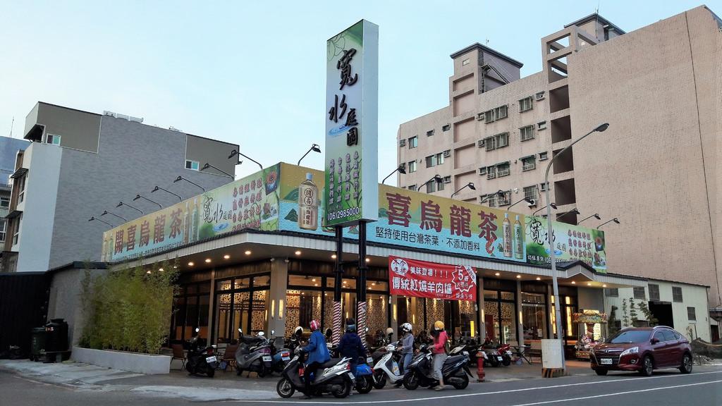 【台南市-安平區】寬水庭園 物超所值的活蝦、甕仔雞餐廳