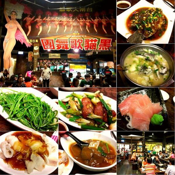 【台南市中西區】沙卡里巴啤酒屋  經濟實惠的吃飯所在