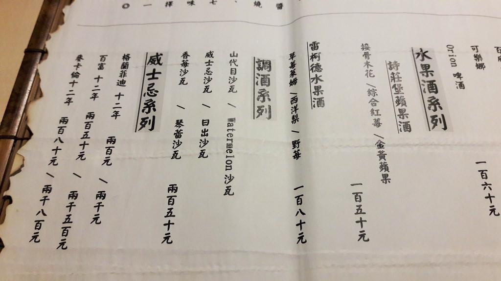 20160921_181738.jpg