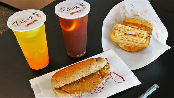 【台南市-新市區美食】萌夏爆表必吃的『芒果冰淇淋菠蘿油』於『京泉冰室』港式飲茶店,夏季熱情限量獨家開賣啦!↖(✪∀✪)↗