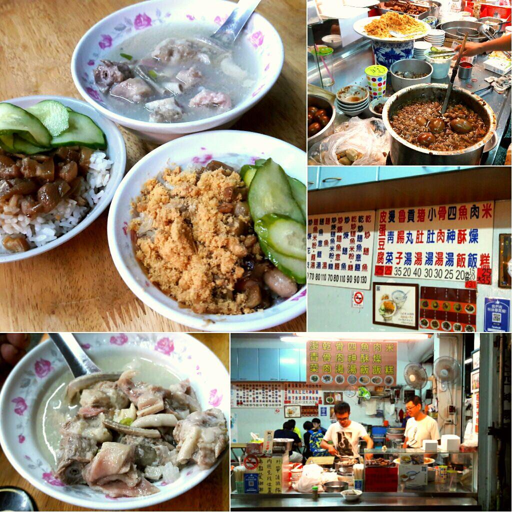 【台南市-中西區】水仙宮米糕 一甲子的美味
