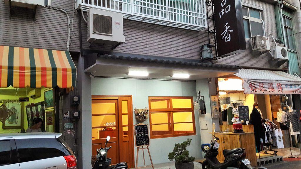 20161104_172445.jpg