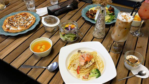 【台南市-東區美食】想好今天要吃什麼了嗎?來『兜齊私廚』享受早午餐、下午茶、需預約的無菜單晚餐~早中午晚各色餐點,一次滿足ฅ(๑*▽*๑)ฅ