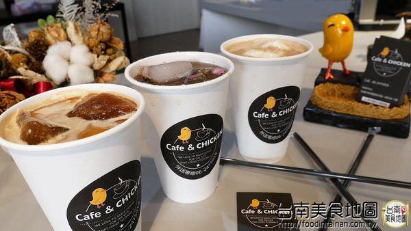 【台南市-安南區美食】『Cafe & Chicken咖啡機』精心特製的玫瑰冰磚︱咖啡冰磚︱鮮奶冰磚~杯杯冰涼又醇美順口的飲品٩(๑^ 3 ^๑)۶