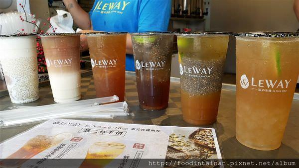 【台南市-東區飲料】只用鮮奶界龍頭『初鹿鮮奶』加入飲品的『Leway-樂の本味ー崇學店』,現更推出『奇亞籽』系列的高纖新飲品!高纖高營養的神奇種子,讓人元氣滿滿ヾ(*´∀`*)ノ
