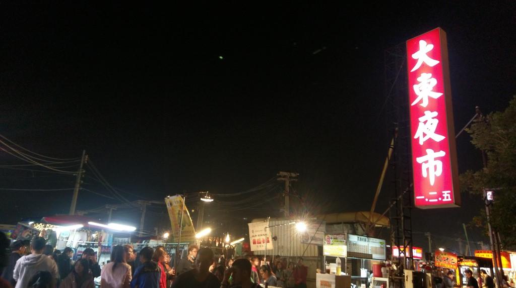 【東區-大東夜市】大台南夜市實地採訪最新整理攻略懶人包~蒐錄網友粉絲推薦必吃美食 (歡迎分享)